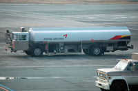 Gimhae International Airport - Interestingly, in korea airlines have their own tanker trucks (as opposed to trucks by the fuel providers) - by Micha Lueck