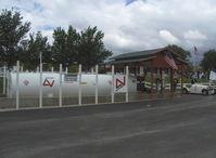 Agua Dulce Airport (L70) photo