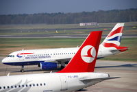 Tegel International Airport (closing in 2011), Berlin Germany (EDDT) - Sisters in red, blue and white - by Holger Zengler
