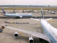 Frankfurt International Airport, Frankfurt am Main Germany (EDDF) - Big planes and bigger..... - by Holger Zengler