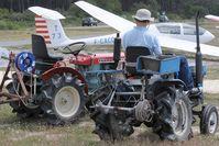 Bordeaux Leognan saucats Airport, Bordeaux France (LFCS) - tracteurs de planeurs - by Jean Goubet/FRENCHSKY
