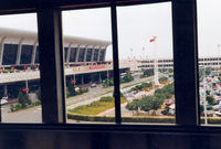 Taiwan Taoyuan International Airport (formerly Chiang Kai-Shek International Airport), Taipei Taiwan (TPE) photo