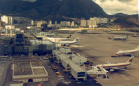 Hong Kong International Airport, Hong Kong Hong Kong (HKG) photo