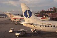 Portela Airport (Lisbon Airport), Portela, Loures (serves Lisbon) Portugal (LPPT) - IB et SABENA 1995 - by Jean Goubet-FRENCHSKY