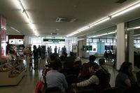 Naha Airport - Naha Airport - by Dawei Sun