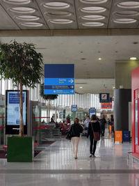 Paris Charles de Gaulle Airport (Roissy Airport), Paris France (LFPG) photo