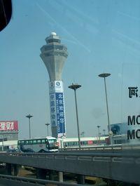 Beijing Capital International Airport - Tower of Beijing Capital Intl. Airport - by ghans