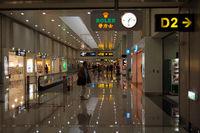 Taiwan Taoyuan International Airport (formerly Chiang Kai-Shek International Airport), Taipei Taiwan (RCTP) photo