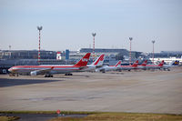 Düsseldorf International Airport, Düsseldorf Germany (EDDL) photo