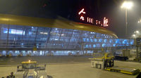 Hefei Luogang International Airport - Hefei New airport --- Xinqiao Airport , ID still ZSOF - by Dawei Sun