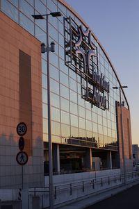 Frankfurt International Airport, Frankfurt am Main Germany (EDDF) - Terminal - by Piotr Tadek Tadeusz