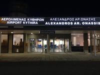 Kithira Island National Airport - main  terminal 1  - by zacharias souris