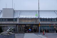 Göteborg-Landvetter Airport, Göteborg Sweden (ESGG) - Landvetter terminal buliding - by Tomas Milosch