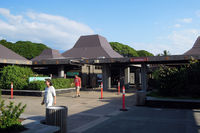 Kona International Airport, Kailua-Kona, Hawaii United States (PHKO) - Aloha - arrivals in Kailua-Kona - by Micha Lueck