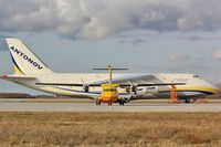 Leipzig/Halle Airport, Leipzig/Halle Germany (EDDP) - On apron 3: Smallest and largest aircraft of the day!!!! - by Holger Zengler
