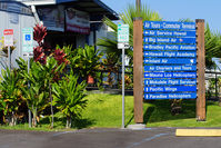 Kona International At Keahole Airport (KOA) - Lots of touristic services are available ... - by Tomas Milosch