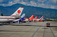 Tribhuvan International Airport, Kathmandu Nepal (KTM) photo