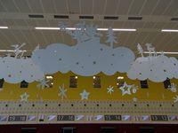 Bordeaux Airport, Merignac Airport France (LFBD) - Christmas celebration - by JC Ravon - FRENCHSKY