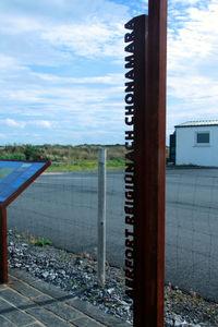 Connemara Regional Airport - Connemara Regional - by Pete Hughes